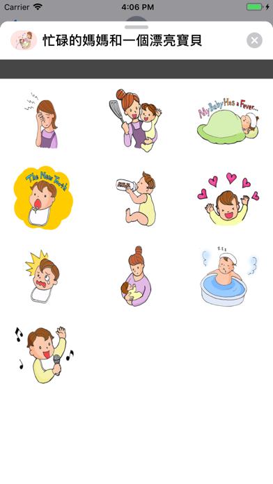 Screenshot for 忙碌的媽媽和一個漂亮寶貝 in Kazakhstan App Store