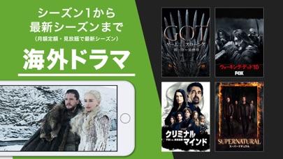 Hulu / フールーのおすすめ画像3