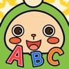 英語で絵探し - iPhoneアプリ