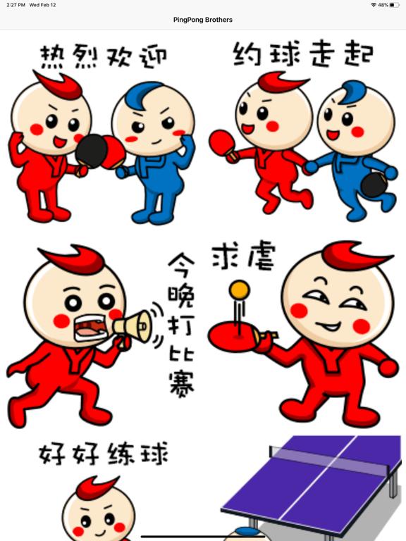 PingPong-app screenshot 6