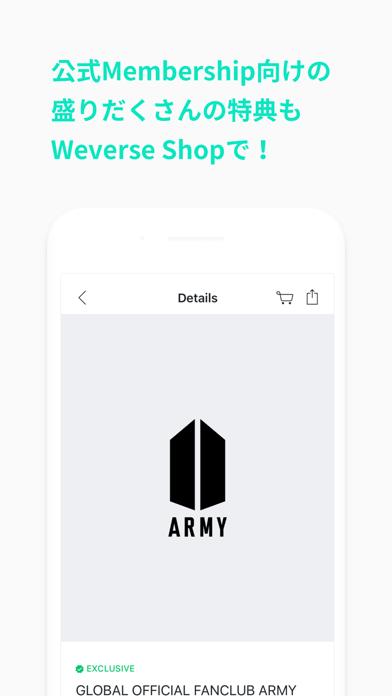 Weverse Shopのおすすめ画像6