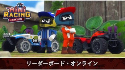Mini Racing Adventuresのおすすめ画像6