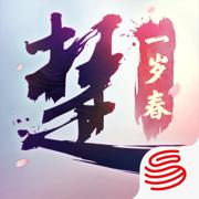 楚留香-自由定制你的江湖人生