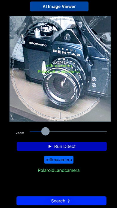 Screenshot for AI Image Viewer in Kazakhstan App Store