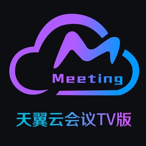 智云视频会议