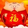 新年祝福短信大全-最全的新春节日祝福语