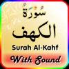 Surah Al-Kahf with Sound