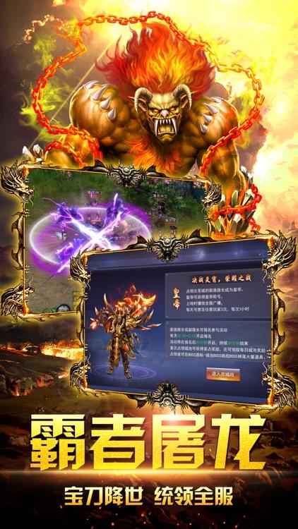 龙城之争 – 全新国战仙侠手游