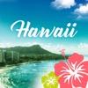 ハワイBest! - iPadアプリ