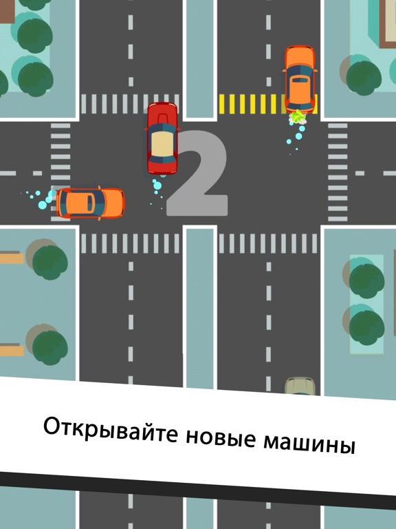 Игра Tiny Cars: Скоростная игра