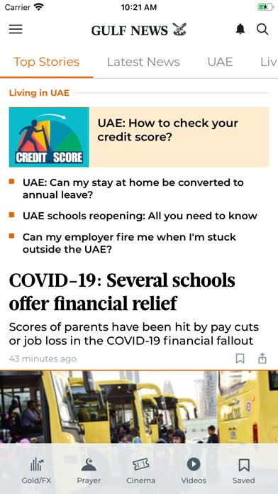 Gulf Newsのおすすめ画像1