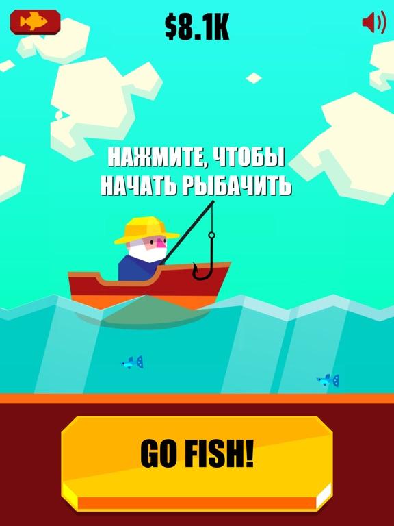 Go Fish! на iPad