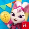 iHuman Chinese - ゲームをする漢字勉強 - iPadアプリ