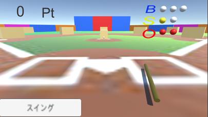 リアル野球盤 screenshot 1