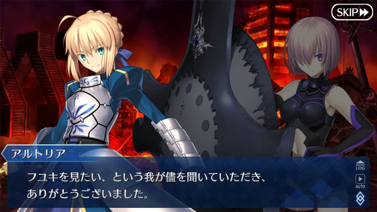 Fate/Grand Order screenshot-1