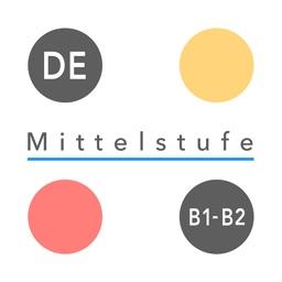 場面別ドイツ語 - Profile deutsch