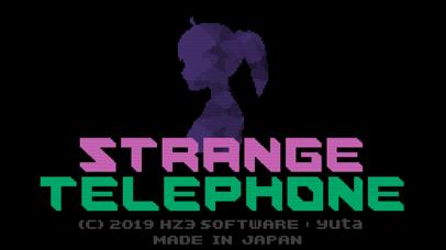 Strange Telephoneのおすすめ画像1