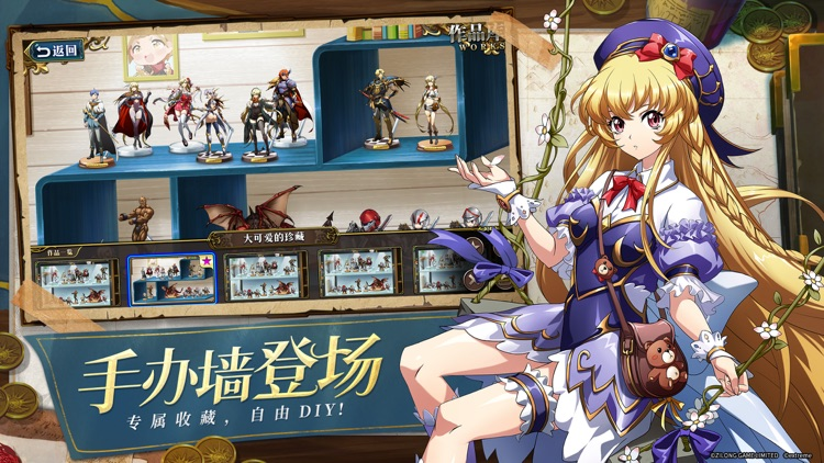 梦幻模拟战 screenshot-3