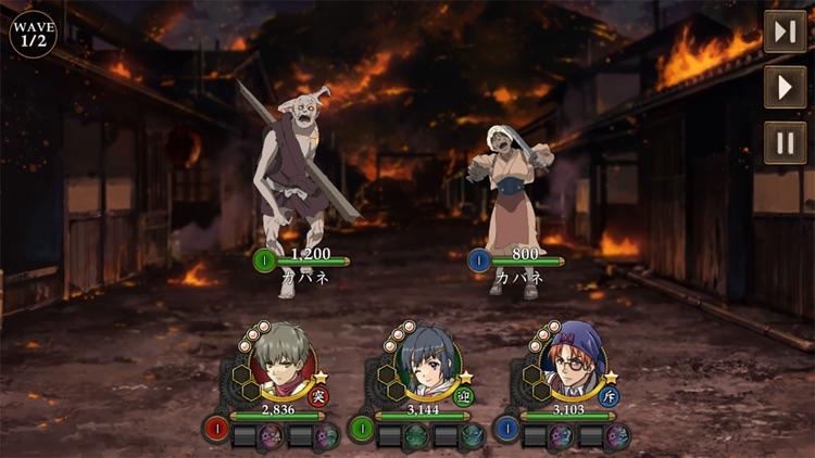 甲鉄城のカバネリ -乱- screenshot-7