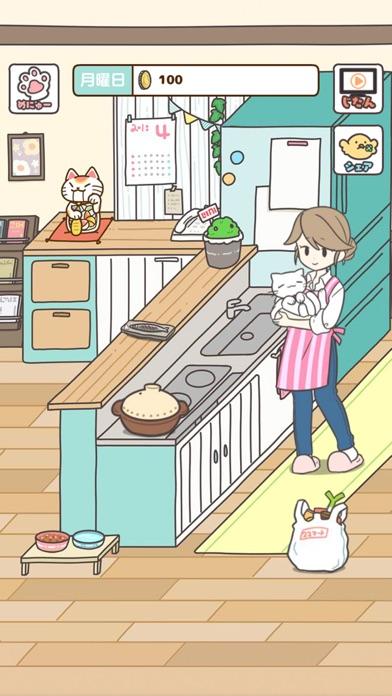 飼い猫ぐらし ScreenShot3