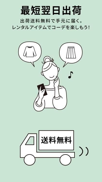 メチャカリ(MECHAKARI) ファッションコーディネート screenshot-6
