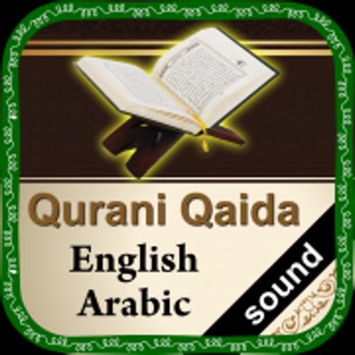 Qurani Qaida Arabic-English