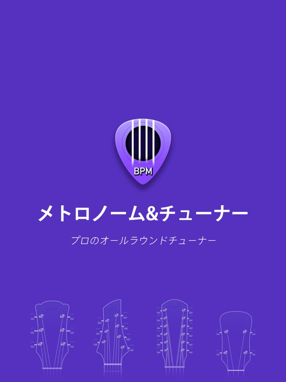 https://is2-ssl.mzstatic.com/image/thumb/Purple124/v4/cc/3e/0b/cc3e0b54-6c64-4a87-ec2b-c553bbd014fa/pr_source.jpg/576x768bb.jpg