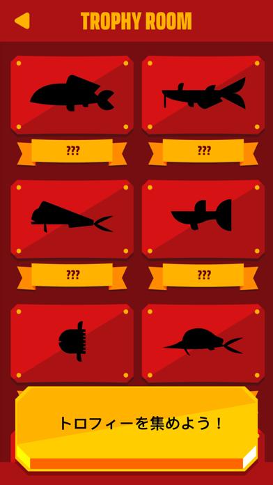 Go Fish!のおすすめ画像4