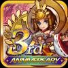 ファンタジードライブ【快進撃3DRPG】 - iPhoneアプリ