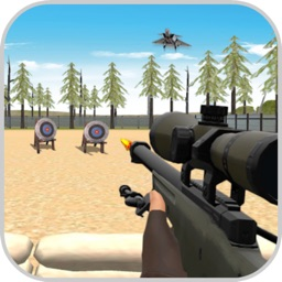Sniper Army Skills Range