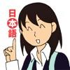 Learn Japanese-Hiragana, Kanji