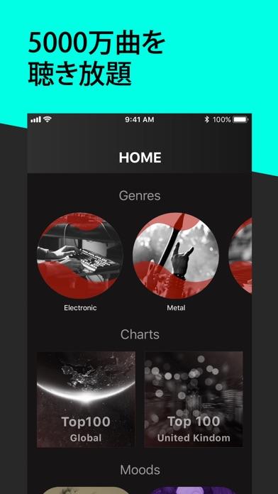 ミュージックfm 連続再生「MUSIC」人気音楽アプリ