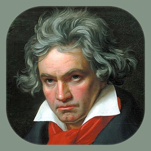 Classical Music Song Ringtones