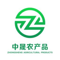 中晟农产品