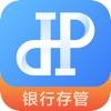 德鸿普惠-专注商业承兑汇票资产的网贷平台