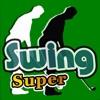 Best Swing - ベストスイング - iPhoneアプリ