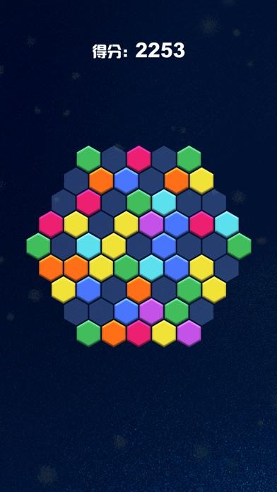 六边形消消乐-开心聚会游戏 app image