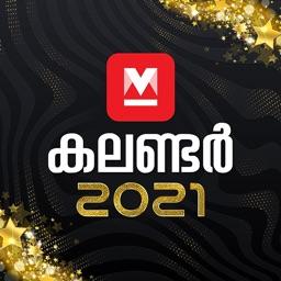 Manorama Calendar 2021