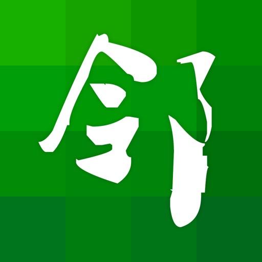 摩云致邻(5.0)