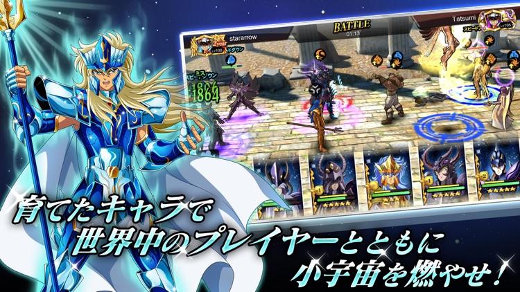 聖闘士星矢 ゾディアック ブレイブ screenshot-6