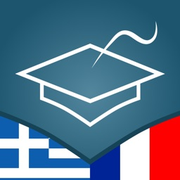 French | Greek - AccelaStudy®