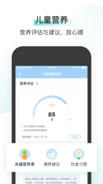薄荷健康-减肥健身运动减脂一站解决 screenshot-6