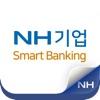 NH농협_기업스마트뱅킹