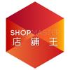Shop Master