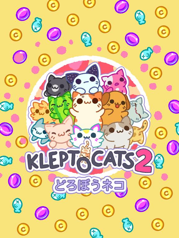 どろぼうネコ 2 (KleptoCats)のおすすめ画像1