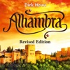 Alhambra Family Box - iPadアプリ