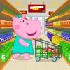 Funny Supermarket game