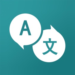 scan translation, 스캔번역, 사진번역