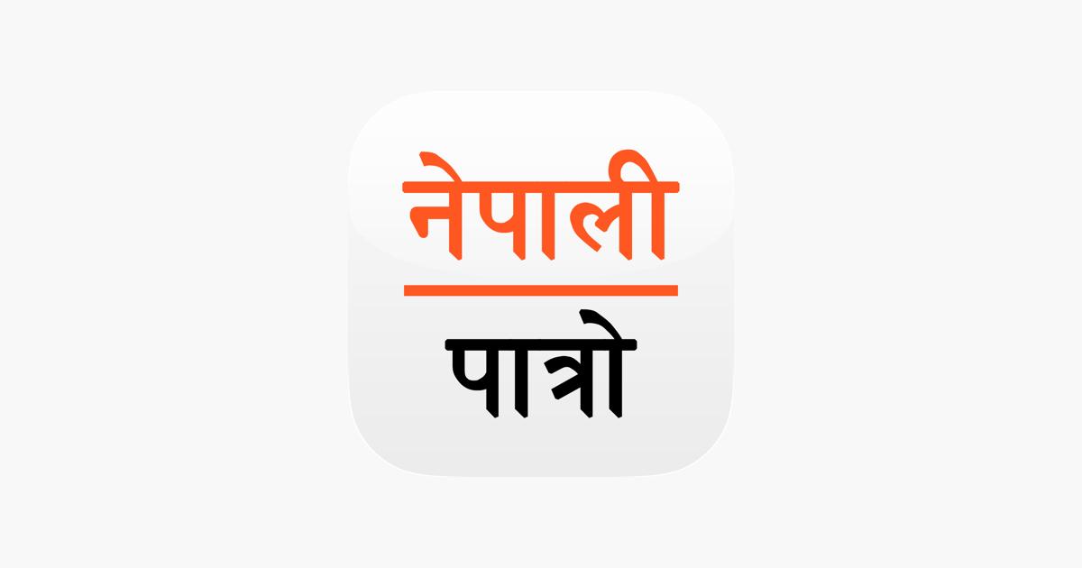 Nepali gratis dating webbplatser