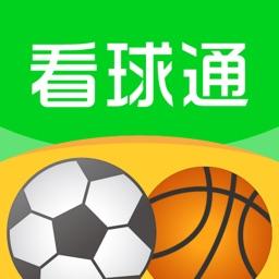 看球通-足球篮球比分直播